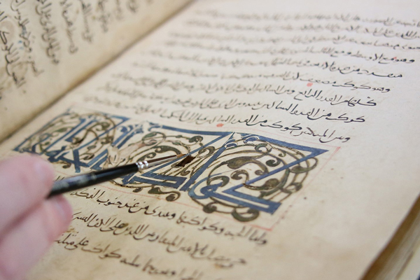 Stabilizing the 'Book of the Constellations of the Fixed Stars' by 'Abd al-Rahmān al-Sūfī